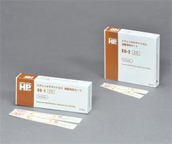 滅菌カード ケミカルインジケータ EOガス