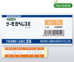 Themolabel®-3E