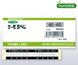 Themolabel®-4E