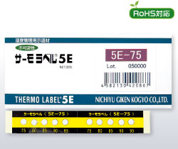 Themolabel®-5E