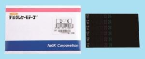 デジタルサーモテープ