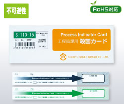 Sterilization Process Monitoring Card®