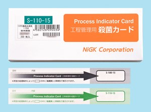 工程管理用殺菌カード