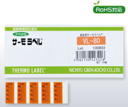 Thermolabel for Vacuum®