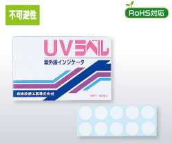/>UV Label®