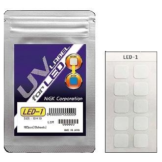 UV Label™ 